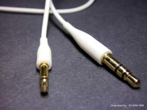 Don't buy a 3.5mm to 3.5mm cable,it is actually a smaller cable to 3.5mm as you can see from the picture above.