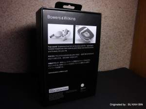 Rear view of packaging box