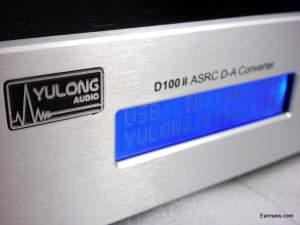 YuLong D100II logo